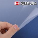 [현대오피스] 제본표지/제본커버 PVC 0.3(A4)비닐커버