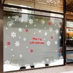 크리스마스 포인트 스티커 눈 내리는 밤