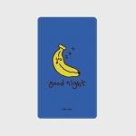 [어프어프] 보조배터리 Good night-Banana