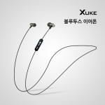 [XUKE]블루투스 이어폰 BE-800