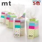 폭6,9,30mm의 선물포장 5개팩-일본 mt 디자인 마스킹테이프 hd302-Suite