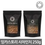 [무료배송] 잉카스토리 페루 최상급 사차인치 250g