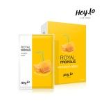 [헤이로] 로얄 프로폴리스 마스크 10매 (영양공급)