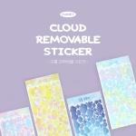 마넷 구름 리무버블 스티커