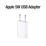 [Apple] 애플 정품 가정용 충전기기 (MF033KH/A)