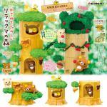 리멘트 리락쿠마 즐거운 리락쿠마숲(랜덤1박스)
