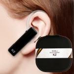 [모비블루]음성증폭기 K2/국내산/청력보조기/핸즈프리