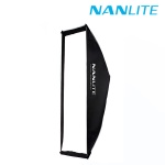 NANLITE 난라이트 비대칭형 소프트박스 SB-AS-110X45