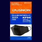 추동용 동아제약 더스논 KF94마스크 대형50매 BLACK