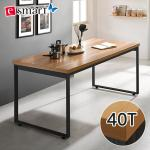 [e스마트] 스틸헤비 테이블 1800x600 (사각다리) 40T