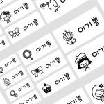 플레인 화이트 사이즈혼합★디자인 Mix