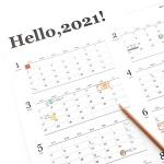 제이로그 Hello,2021 포스터 캘린더