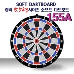 [다트월드]비전자식소프트다트 155A(화살3개포함)