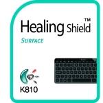 로지텍 블루투스 키보드 K810 외부보호필름 2매