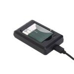 레트로FC전용 배터리 충전기