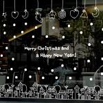 토이샵 메리크리스마스ver.2(쇼윈도우)