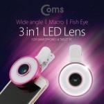Coms 스마트폰 카메라 확대경3 in1 셀카 렌즈 LED