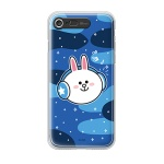 iPhone7 8 LINE FRIENDS CONY CAMO Light UP Case