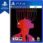 PS4 트랜스퍼런스 한글판 (VR필수)