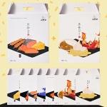 김프로  모듬김 2+1 (맛 선택 가능)