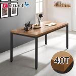 [e스마트] 스틸헤비 테이블 1400x600 (일자다리) 40T