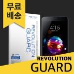 (2매) 레볼루션가드 방탄액정보호필름 엘지X4 플러스