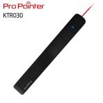 프로포인터 KTR-030레이저포인터,PPT리모컨, 무선프레젠터,프리젠테이션,PPT포인트