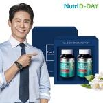 [뉴트리디데이] 칼슘 마그네슘 아연 비타민D 선물세트