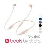 Beats X WL 무선 블루투스 이어폰