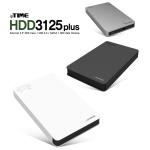 (아이피타임) ipTIME HDD3125plus 외장형하드 케이스