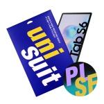 갤럭시탭 S6 10.5형 종이질감 스케치 1매+서피스 2매
