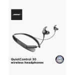 보스 QC30 노이즈 컨트롤 블루투스 이어폰