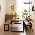 [이노센트] 리브 투게더 8인 LPM 식탁세트(의자/벤치)