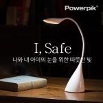 아이세이프 충전식 LED스탠드 배터리UP(무선가능)