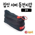 집잇 지퍼 동전지갑(블랙)