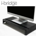 [무료배송]i-bridge 모니터 받침대 + 4포트 USB허브 MC-300 HUB