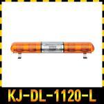 LED 라운드형 장방향경광등(2구2구) KJ-DL-1120-L