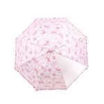 키티 53 엄지공주 우산