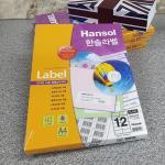 Hnasol Label Paper 100매 HL4206 물류관리용 12칸