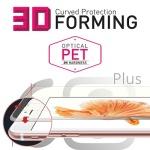 애플 아이폰6S플러스 전용 커브용 풀커버 3D포밍 액정보호필름 (후면필름 무료증정)