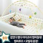 방수되는 샤인 범퍼침대_특대형