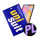 갤럭시탭 S6 라이트 10.4형 종이질감 스케치 슈트 1매