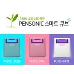 [PENSONIC] 스마트광센서 모기잡이 큐브형 PMK-2000