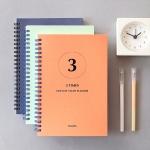 원데이 스터디플래너 - 3Times (3개월)