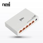 (NEXI) 넥시 5포트 기가비트 스위칭허브 (NX1132)