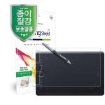 인튜어스 프로 PTH-660 종이질감 지문방지 액정1매