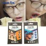(마스크착용 안경 김서림방지) 안경클리너 안경닦이천