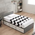 [노하우] 모더니즘 4단 서랍형 슈퍼싱글 침대