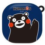 구마몬 러블리 버즈라이브/LIVE 하드 케이스   네이비