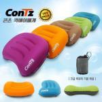 [CONTZ] 콘츠 퀵 에어 베개 (CTZ-P16061/베개&등받이쿠션/인체공학적/TPU코팅/파우치포함)